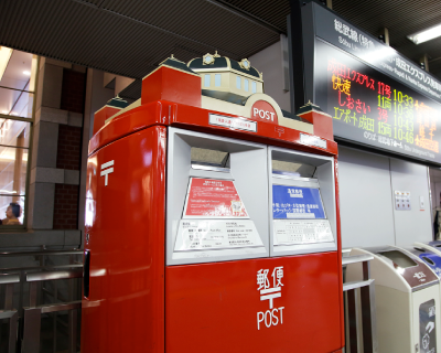 Station Building Post Box