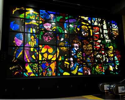 Keiyo Line Concourse Stained Glass