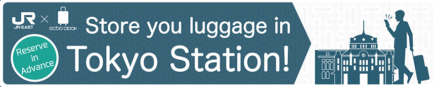 Reserve with your smartphone LUGGAGE STORAGE IN STATION