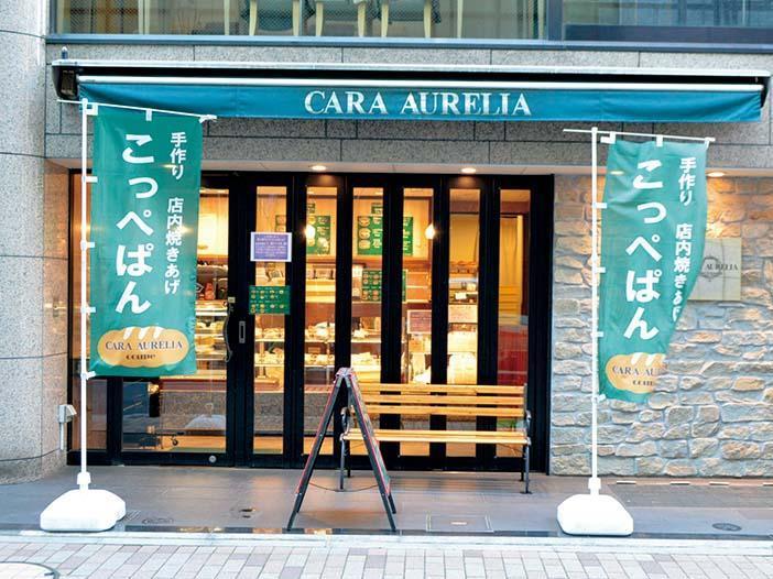 カーラ・アウレリア 日本橋店