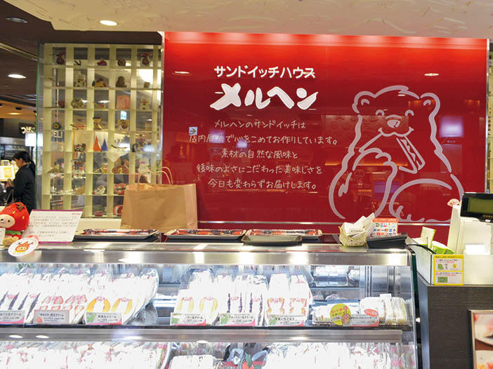 サンドイッチハウスメルヘン  エキュート東京