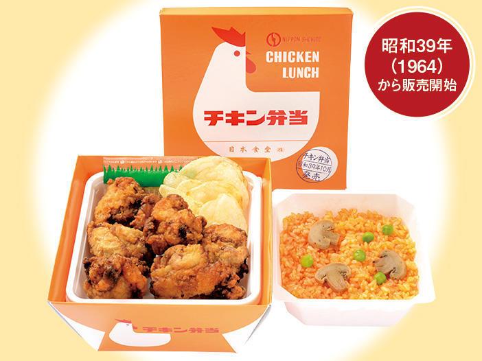 ①チキン弁当/900円/日本ばし大増