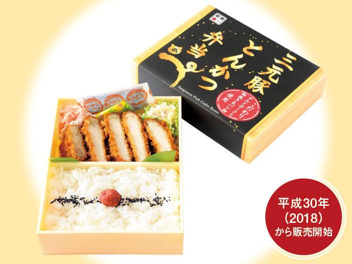 ⑨三元豚とんかつ弁当/1080円/日本ばし大増