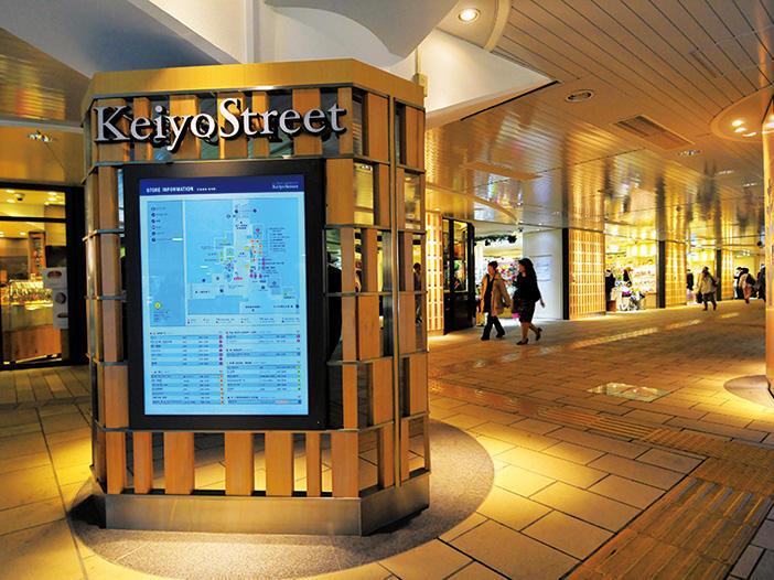 東京駅に商業施設が続々誕生! <br>魅惑のショッピングタウンに(⑤~⑦)