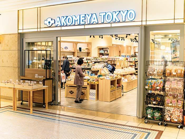 AKOMEYA TOKYO 丸の内ビルディング