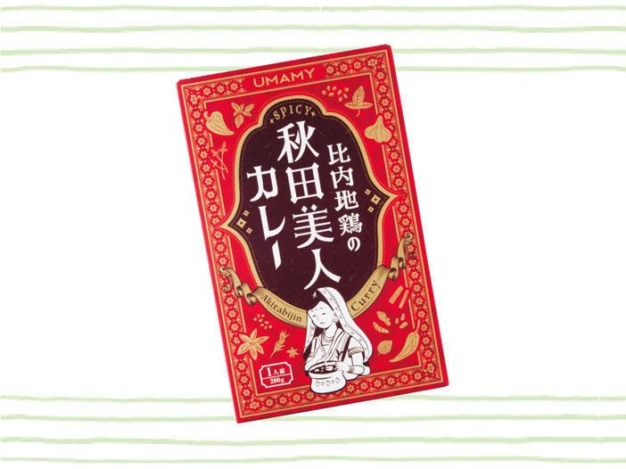 ご当地 袋麺&レトルトカレー大集合!|レトルトカレー編