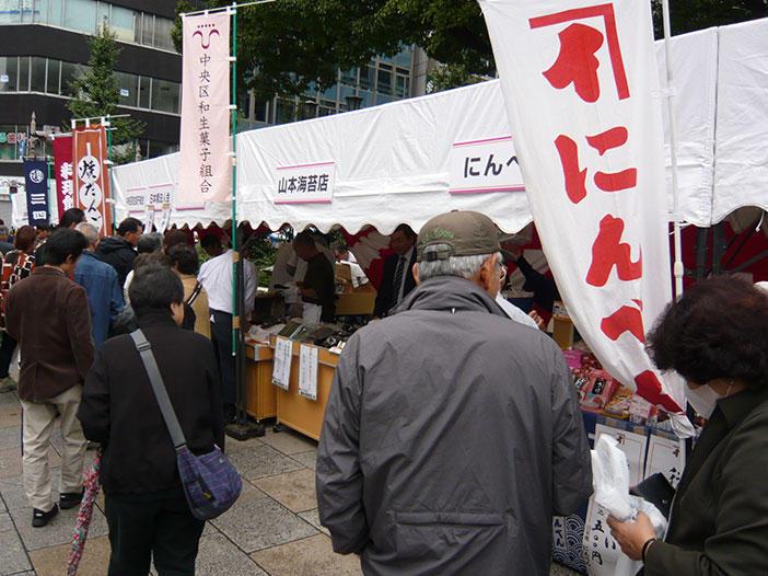 パレードに、露店、伝統芸能も!<br>日本橋・京橋一円で活気あふれるお祭りが開催