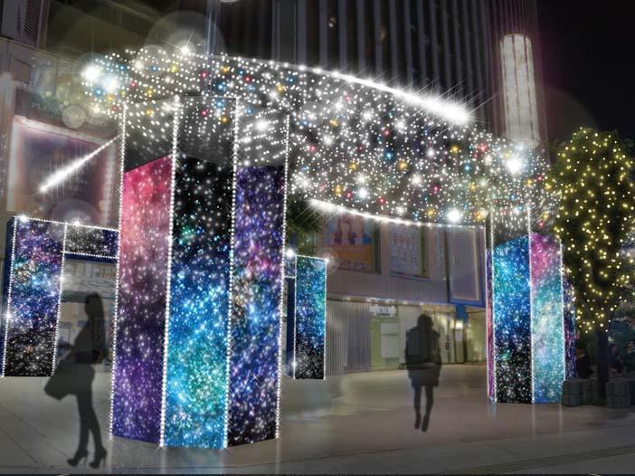 この冬、星空に癒やされる <br>「コニカミノルタプラネタリア  TOKYO」誕生 <br>イルミネーション 「Starry sky 2018-2019」開催