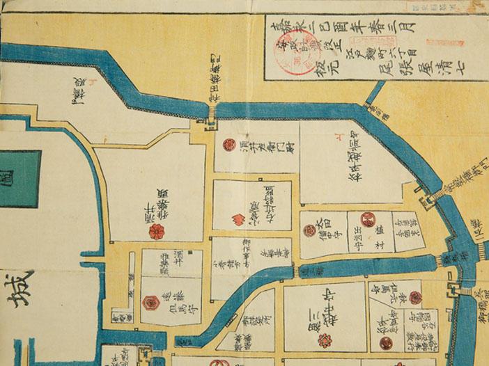 江戸、明治、戦時中、戦後 大手町2丁目の歴史をたどる(1)
