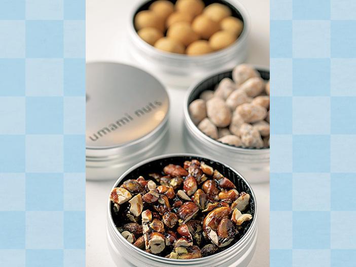 umami nuts(ウマミ ナッツ)