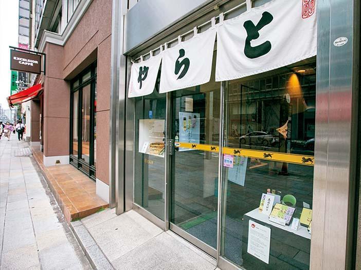とらや 日本橋店