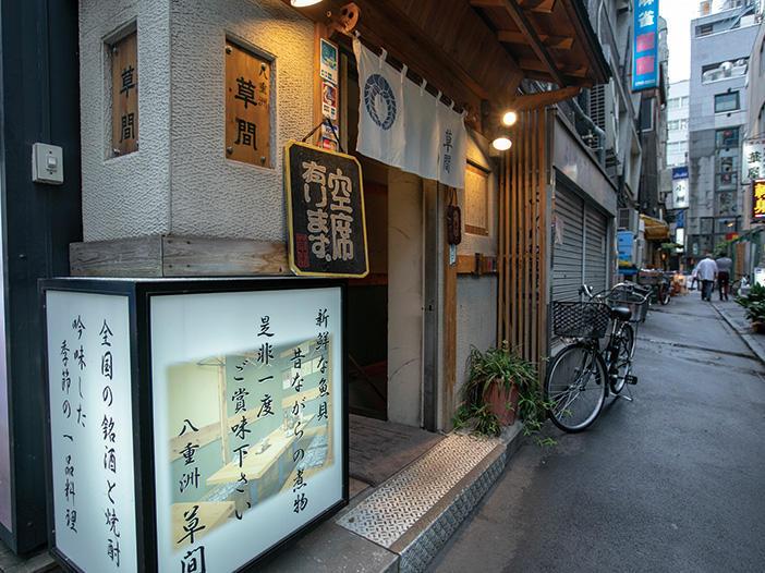匂い立つような、古き良き昭和な路地